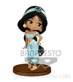 Disney- Figura QPOSKET Jasmine 7 CM Aurora Multicolor (1)